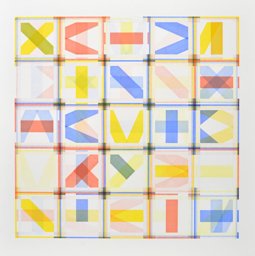 Cel, aquarelverf op papier, 110 x 110 cm, 2020